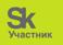 Участник Skolkovo